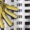 Как приобрести недвижимость в Ачинске