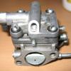 Бензопила мотор січ