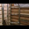 Выравнивание стен видео гипсокартоном старий дом