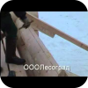 Размеры оцилиндрованного бревна