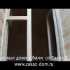 Клееные деревянные конструкции описание