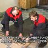 Пилорама авангард лп 80