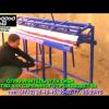 Должностная инструкция мастера пилорамы
