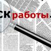 Поиск работы в Ртищево на сайте http://saratovskaya-obl.irr.ru/