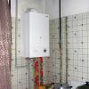 О необходимости заключения договоров на обслуживание внутридомово газового оборудования