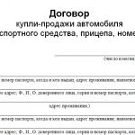 Алиментное соглашение - Нотариальное удостоверение семейно-правовых