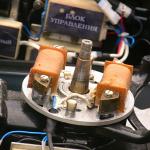 Схема магнето мб 1