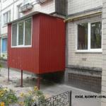 Строим балкон