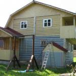 Небольшие дома
