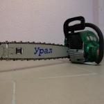Бензопила Урал 2 электрон характеристики