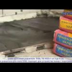 Как залить пол бетоном в доме?