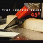 Оборудование по обработке древесины