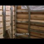 Отделка деревянного дома гипсокартоном