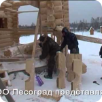 Строительство дома из оцилиндрованного бруса нюансы