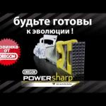 Усовершенствование смазки пильной цепи Урал