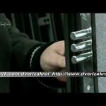 Как отделать металлическую дверь?
