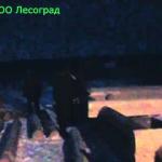 Бани из Оцилиндровки