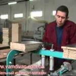 Организация производства корпусной мебели
