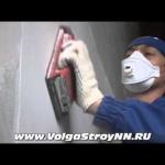 Как шпаклевать стены под покраску?