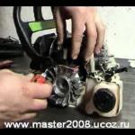 Подделка ms660 длина шины