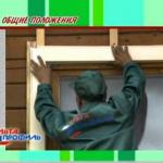 Наружная отделка кирпичного дома