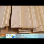 Укладка деревянной вагонки