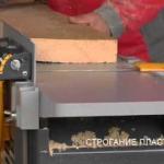 Комбинированные деревообрабатывающие станки для дома