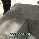 Баня из Оцилиндровки