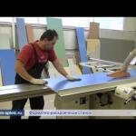 Оборудование для производства корпусной мебели