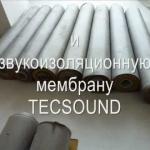 Как сделать шумоизоляцию деревянного пола?