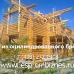 Смета на строительство дома из Оцилендровки