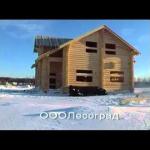 Дома из больших бревен
