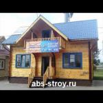 Екатеренбург дом из бруса цена