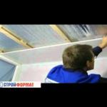 Как сделать потолок в деревянном доме?