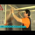 Как поднять потолок в кирпичном доме?