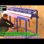 Должностная инструкция технолога деревообработки