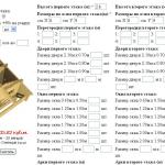 Стоимость сборки дома из оцилиндрованного бревна